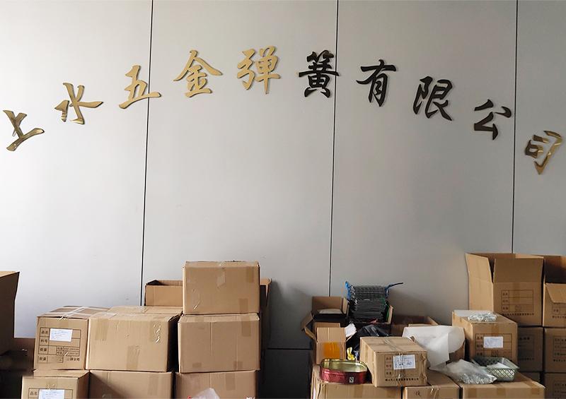 高频焊接诱导丝厂家
