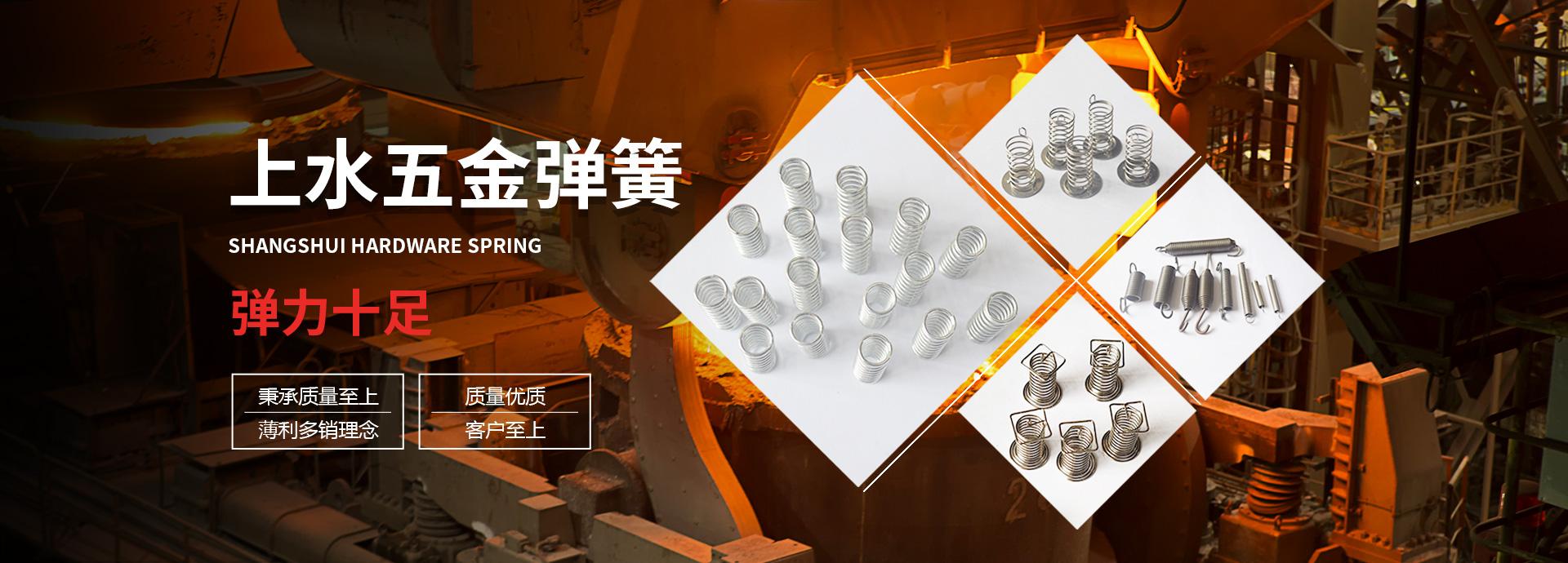 高频焊接诱导丝