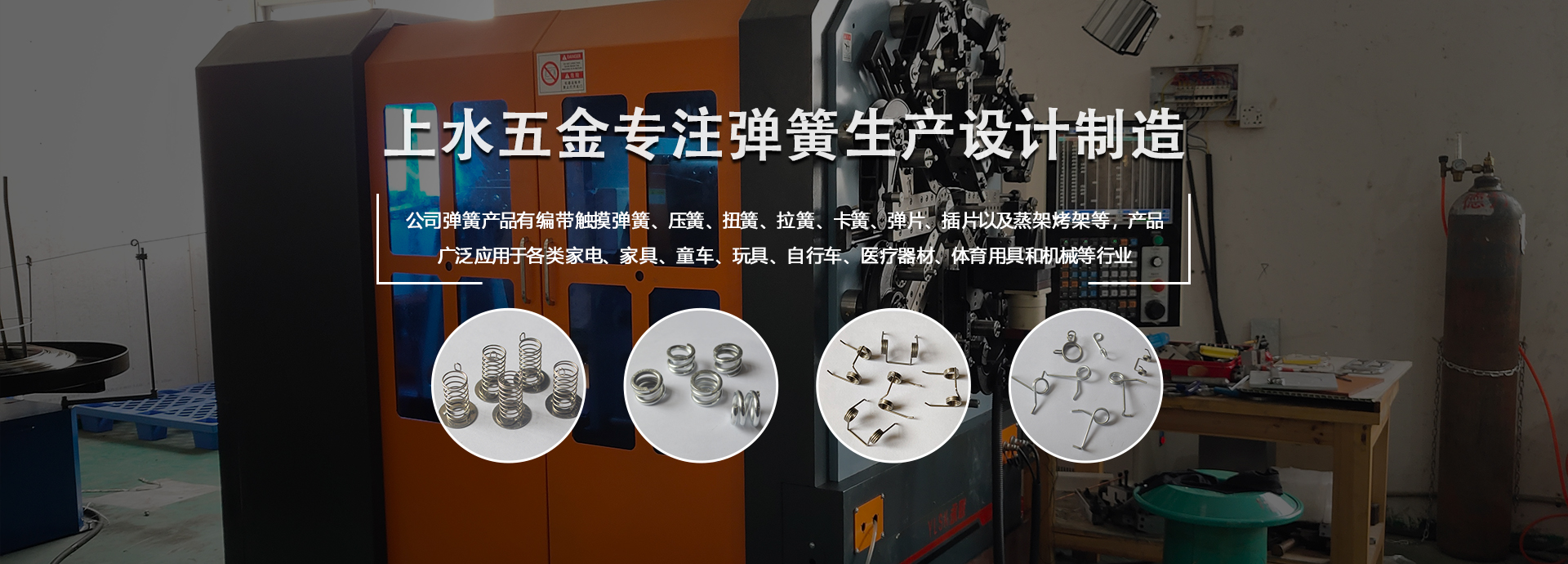 塑料焊接诱导丝圈